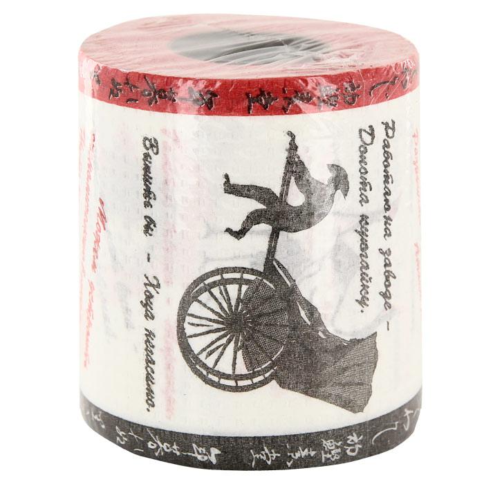 Туалетная бумага Русско-японский разговорник. 9168491684Качественная туалетная бумага Русско-японский разговорник - оригинальный сувенир для людей, ценящих чувство юмора. Бумага оформлена иллюстрациями и русско-японскими фразами. Рулон имеет стандартный размер и упакован в пленку.