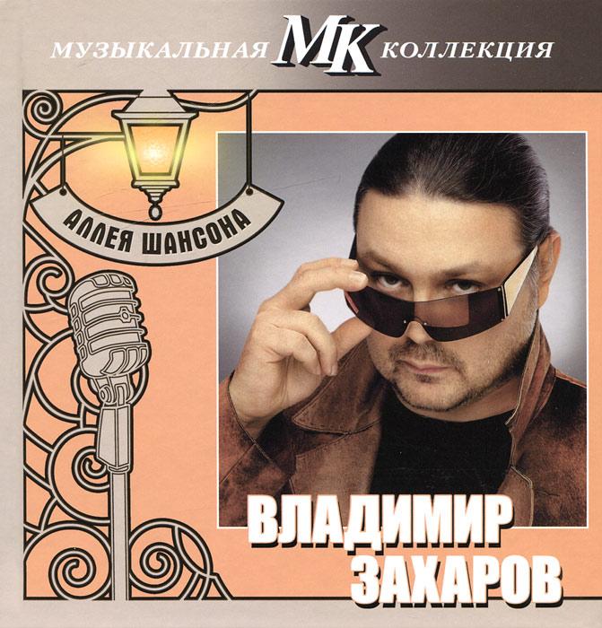 издание упаковано в картонный DigiPack размером 16 см х 16,5 см с 24-страничным буклетом-книгой, закрепленным в середине упаковки. Буклет содержит редкие фотографии, тексты песен и дополнительную информацию на русском языке.