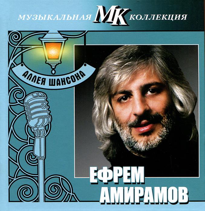 Издание упаковано в картонный DigiPack размером 16 см х 16,5 см с 24-страничным буклетом-книгой, закрепленным в середине упаковки. Буклет содержит редкие фотографии и тексты песен на русском языке.