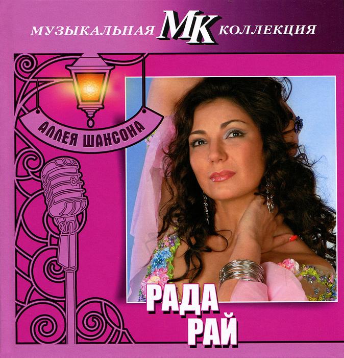 Издание упаковано в картонный DigiPack размером 16 см х 16,5 см с 24-страничным буклетом-книгой, закрепленным в середине упаковки. Буклет содержит редкие фотографии и дополнительную информацию на русском языке.
