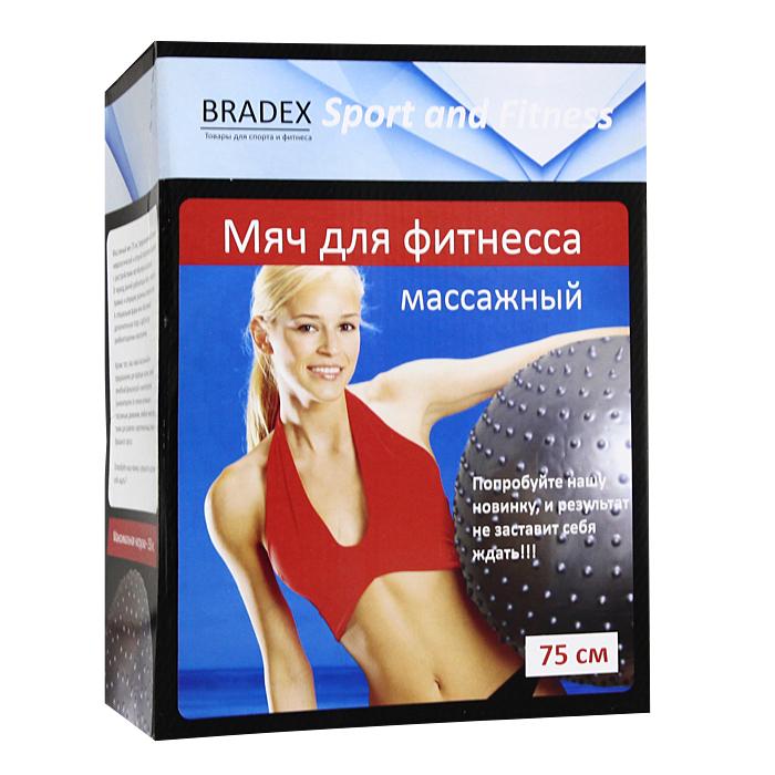 """Bradex Мяч для фитнеса """"Bradex"""", массажный, 75 см"""
