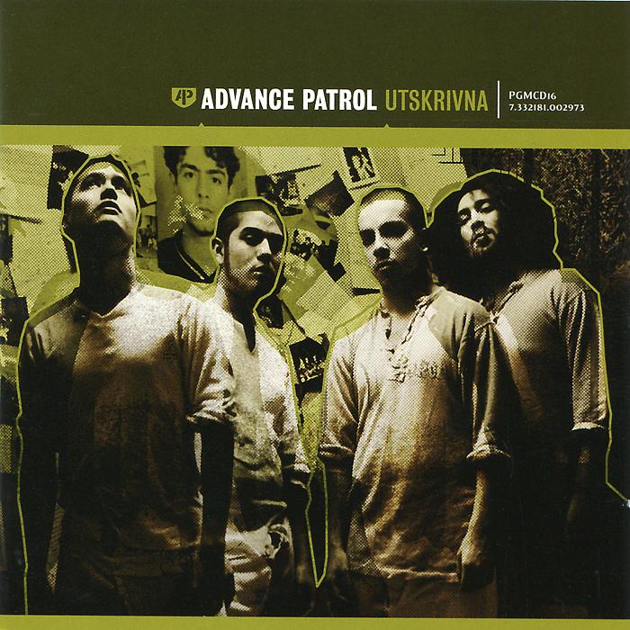 Advance Patrol. Utskrivna