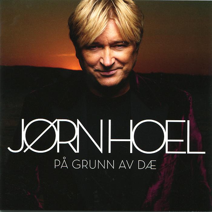Издание содержит 16-страничный буклет с фотографиями и текстами песен на норвежском языке.