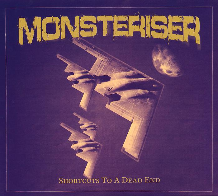 Monsteriser. Shortcuts To A Dead End