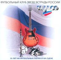 Starco 2001. Футбольный клуб звезд эстрады России