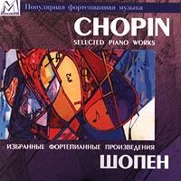 Zakazat.ru: Шопен. Избранные фортепианные произведения