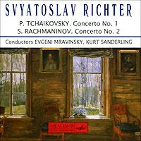 Издание содержит небольшой буклет с дополнительной информацией на русском и английском языках.
