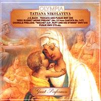 Tatiana Nikolayeva. J.S.Bach (1685-1750). Toccata and Fugue in D minor, BWV 565. `Jesu bleibet meine Freude` (No.10 from Cantata No.147). Chorale Prelude: `Wachet auf, ruft uns die Stimme`, BWV 645. Fugue in G minor, BWV 578. Chorale Prelude: `Nun Komm der Heiden Heiland`, BWV 659. Chaconne in D minor, BWV 1004-5. Chorale Prelude: `Ich ruf zu dir, Herr`, BWV 639. Siciliano in G minor from Flute Sonata, BWV 1031. Tatiana Nikolayeva, piano.