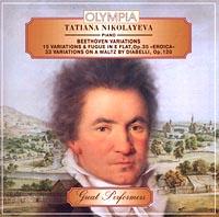 Tatiana Nikolayeva, piano. Beethoven Variations. 15 variatios and fugue in E flat, Op.35 `Eroica`. 33 variations on a waltz by diabelli, Op.120
