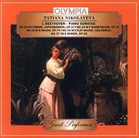 Tatiana Nikolayeva. L.Beetchoven - piano sonatas: No.23 in F minor, `Appassionata`, Op.57. No.24 in F sharp major, Op.78. No.25 in G major, Op.79. No.26 in E flat major, `Les Adieux`. No.27 in E minor, Op.90