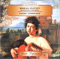 Mikhail Pletnev and Soloists Ensemble. M.Glinka - chaber music Audio CD
