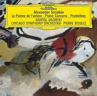 Anatol Ugorski - piano.