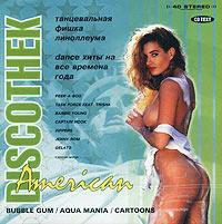 Enhenced - CD.