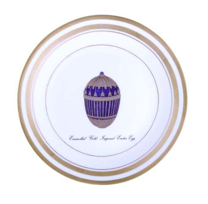 Тарелка Яйцо с полосками синей эмали. Фарфор, позолота 24 карата. Лимож, Франция. Фаберже. 1990-е гг