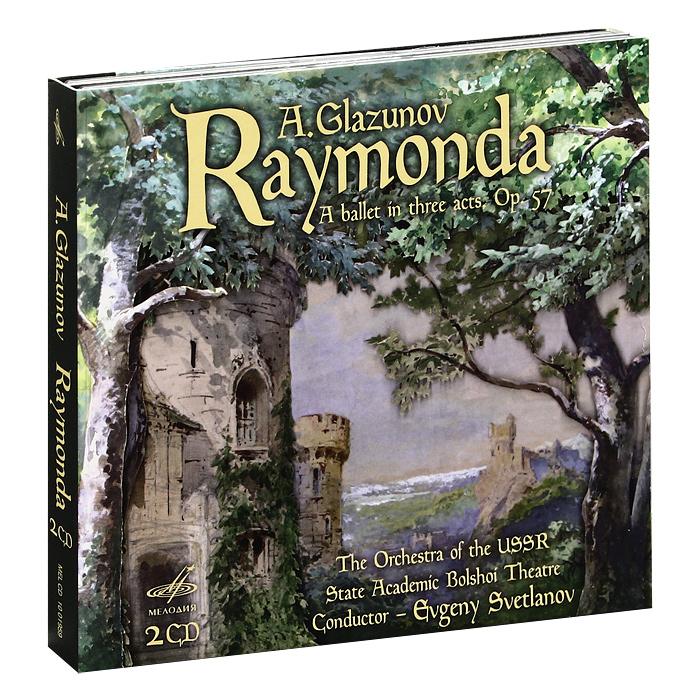 Zakazat.ru Glazunov. Raymonda (2 CD)