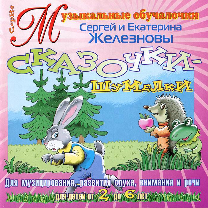 Издание содержит 8-страничный буклет с дополнительной информацией на русском языке.
