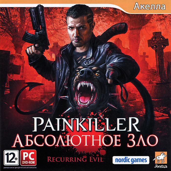 Painkiller: Абсолютное Зло