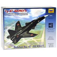 Сборная модель Российский сверхманевренный истребитель пятого поколения Су-47 Беркут7215Сборная модель Российский сверхманевренный истребитель пятого поколения Су-47 Беркут привлечет внимание не только ребенка, но и взрослого и позволит своими руками создать уменьшенную копию известного самолета. В 1997 году первый экземпляр самолета, яркой внешней особенностью которого является крыло обратной стреловидности, совершил свой первый полет. Комплект бортового радио-электрооборудования, которым оснащен Беркут должен обеспечить автоматическое управление различными системами, в том числе системами с элементами искусственного интеллекта.