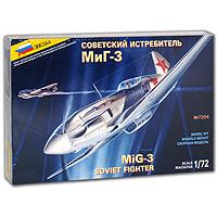 Советский истребитель МиГ-3. Модель для сборки7204На фронтах Второй Мировой войны МиГ-3 применялся как истребитель, фоторазведчик, однако наилучшее применение самолет нашел как высотный ночной истребитель-перехватчик в системе противовоздушной обороны. На коробке представлена схема окраски и размещения деталей.