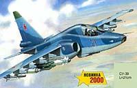 Самолет Су-39, масштаб 1/727217Российский истребитель СУ-39 является дальнейшим развитием известного советского штурмовика Су-25 и предназначен для использования в качестве истребителя танков, для чего оснащен мощнейшим комплексом вооружения.