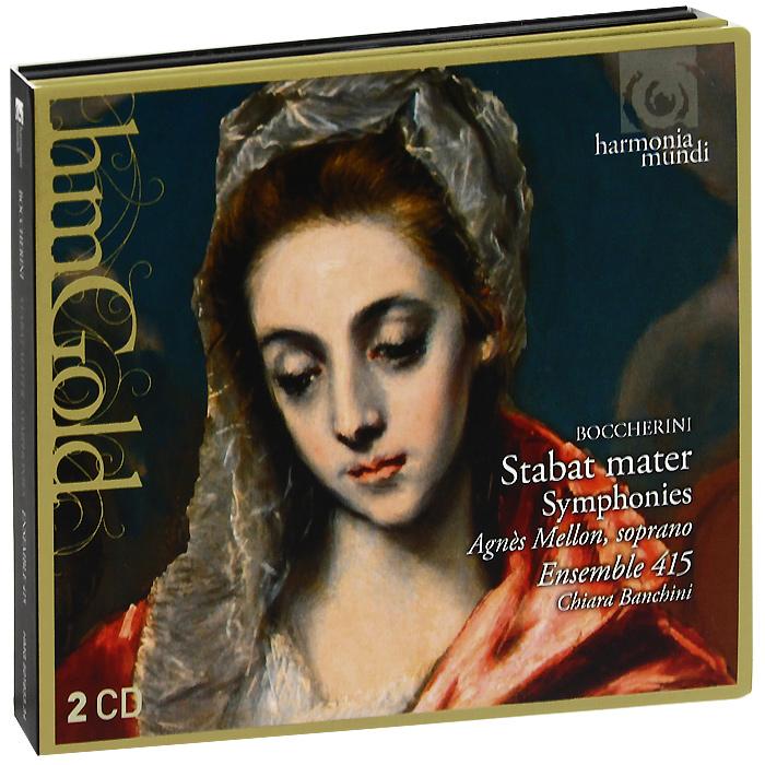 К изданию прилагается 34-страничный буклет с дополнительной информацией на английском, немецком и французском языках.
