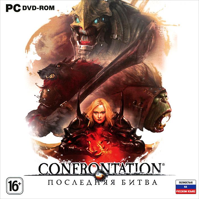Confrontation. Последняя битва, 1С-СофтКлаб / Cyanide