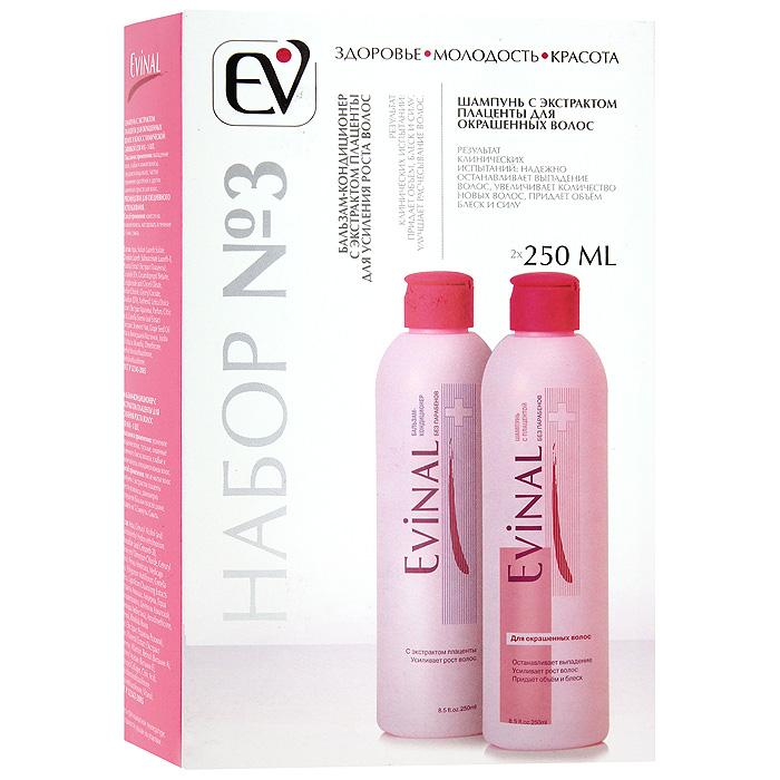Подарочный набор Evinal №3: Шампунь, бальзам-кондиционер0837Подарочный набор Evinal состоит из шампуня для окрашенных волос и бальзам-кондиционера для усиления роста волос. Шампунь Evinal с экстрактом плаценты для окрашенных волос и волос с химической завивкой надежно останавливает выпадение волос, усиливает рост новых волос, придает объем блеск и силу. Бальзам-кондиционер Evinal с экстрактом плаценты для усиления роста волос надежно останавливает выпадение волос, увеличивает количество новых растущих волос, придает объем, блеск и силу, улучшает расчесывание волос. Рекомендован для ежедневного использования.