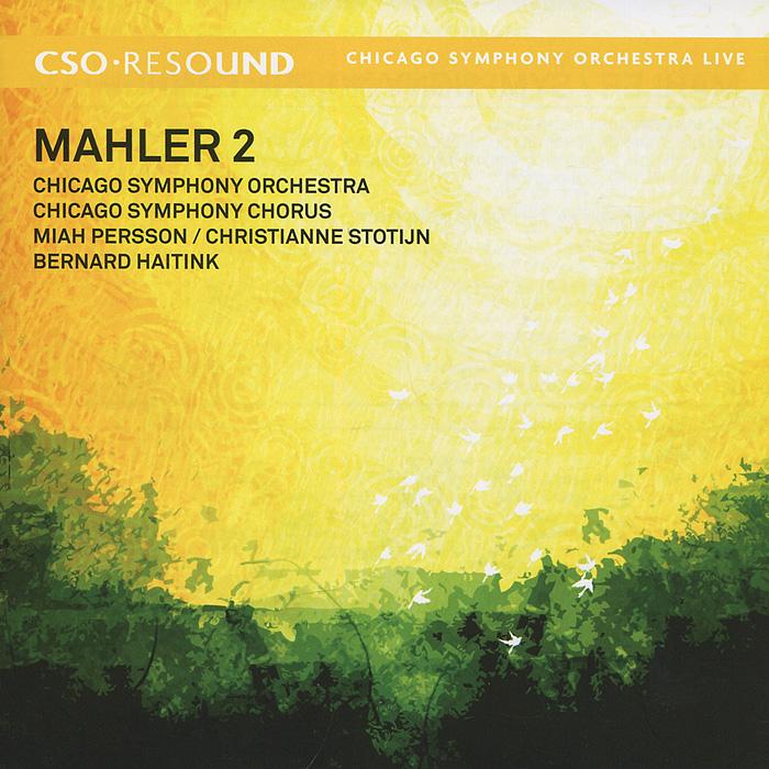 Издание содержит 24-страничный буклет с фотографиями и дополнительной информацией на английском, немецком и французском языках.