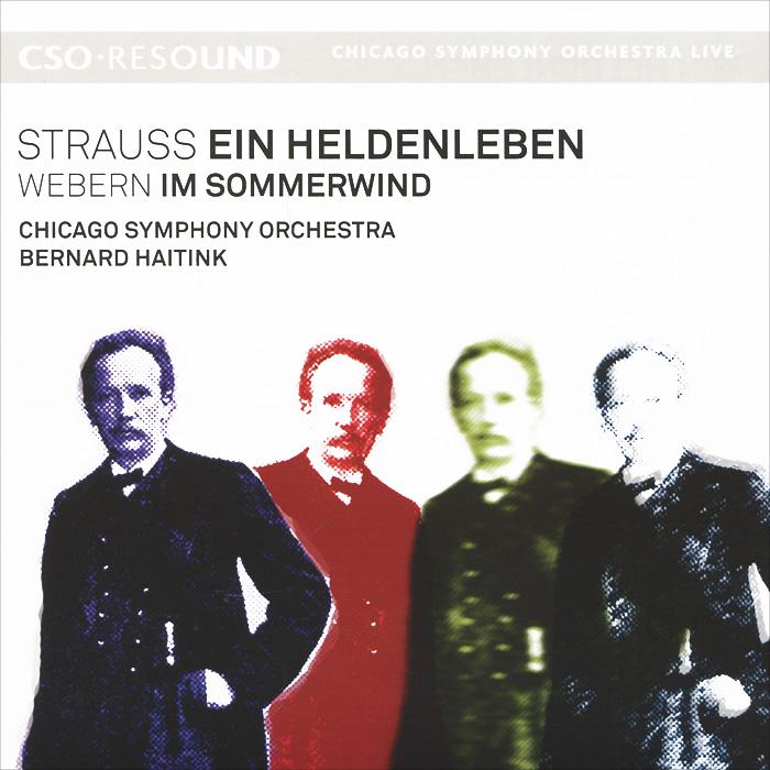 Издание содержит 20-страничный буклет с фотографиями и дополнительной информацией на английском, немецком и французском языках.