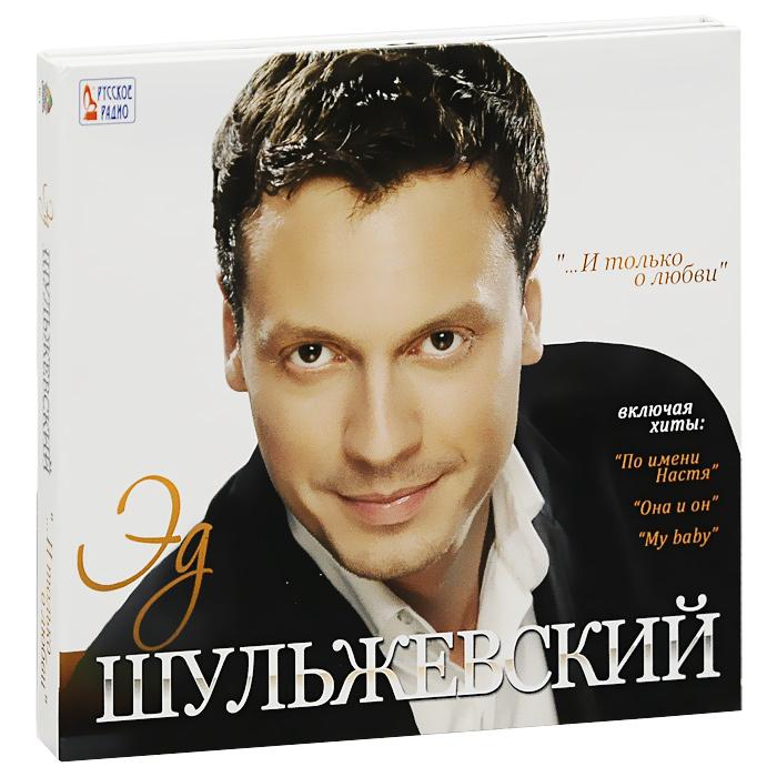 Издание содержит 16-страничный буклет с фотографиями.