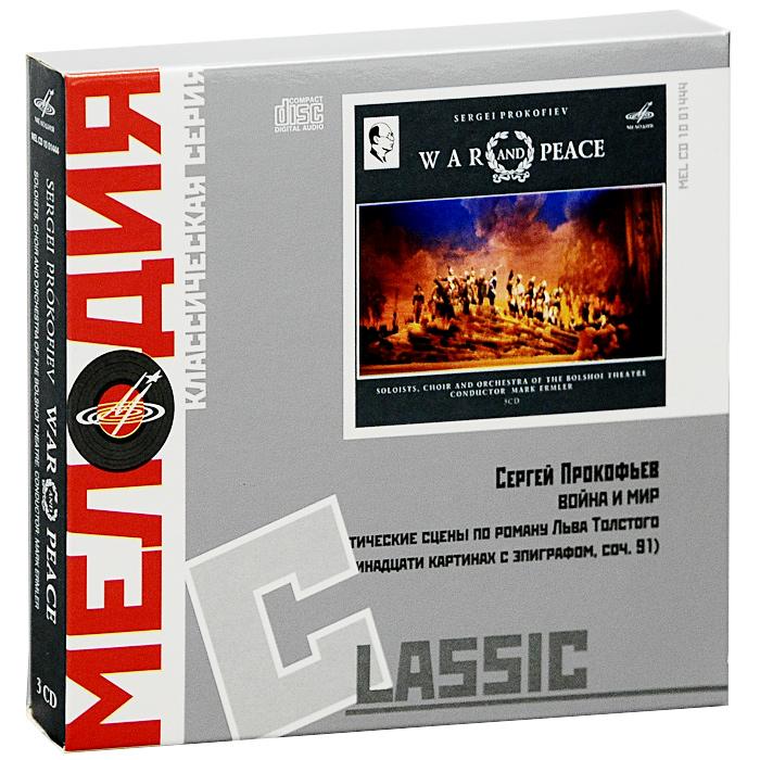 Издание содержит 24-страничный буклет с дополнительной информацией на русском и английском языках. Диски упакованы в Digi Pack и вложены в картонную коробку.