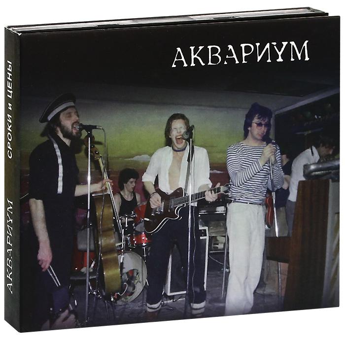 Издание содержит 30-страничный буклет с фотографиями и дополнительной информацией на русском языке.