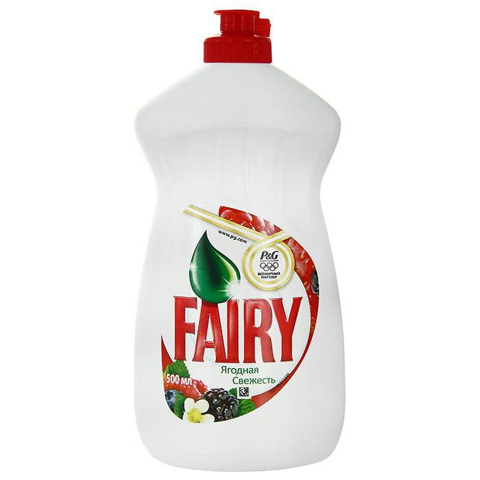 Средство для мытья посуды Fairy Ягодная свежесть, 500 млFR-80246880Насыщенный бальзам для мытья посуды Fairy Ягодная свежесть эффективно растворяет жир даже в холодной воде. Густая пена позволяет вымыть большее количество посуды, что делает средство очень экономичным. Специальная формула делает Fairy Ягодная свежесть мягким для рук.