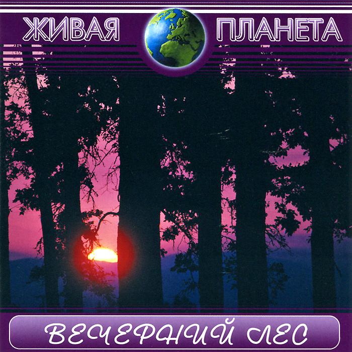 Издание содержит 1 трек в формате Audio.