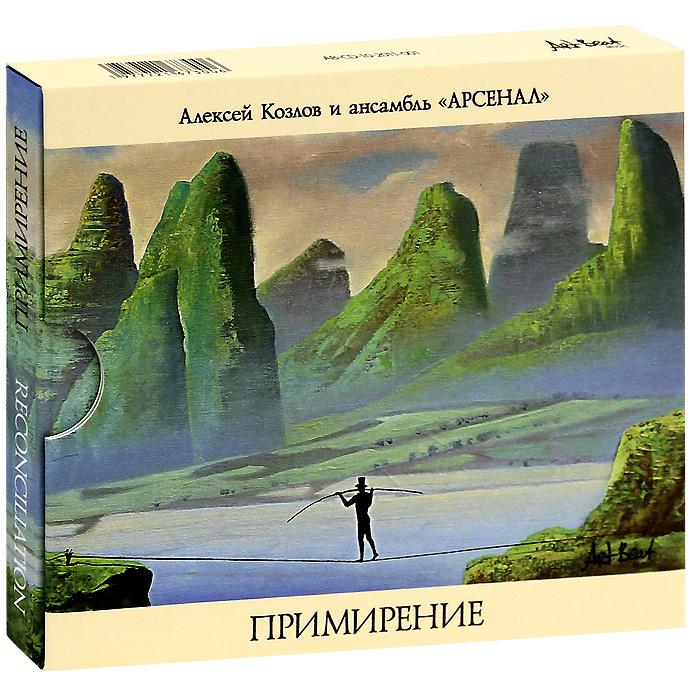 Издание упаковано в картонный DigiPack с 20-страничным буклетом-книгой, закрепленным в середине упаковки. Буклет содержит фотографии и дополнительную информацию на русском языке.