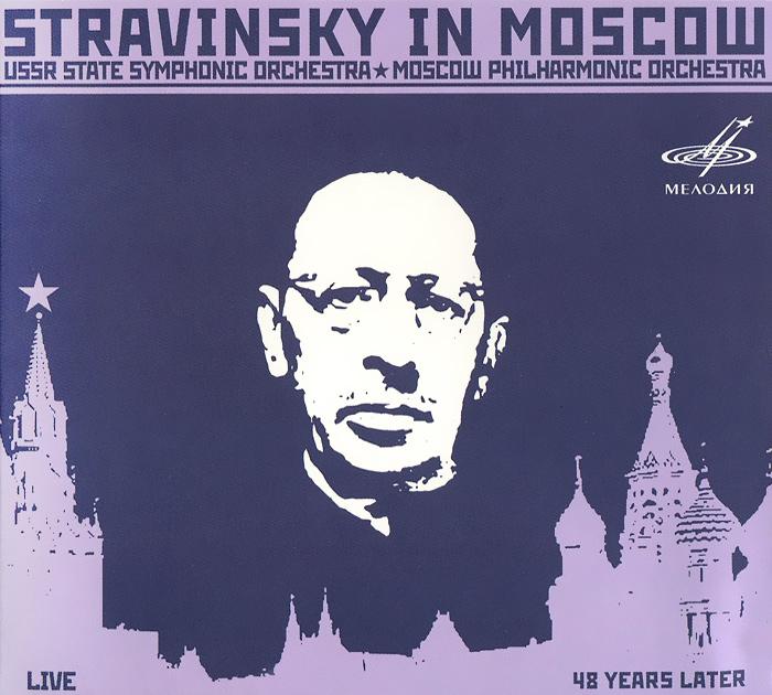 К изданию прилагается 8-страничный буклет с дополнительной информацией на русском и английском языках.