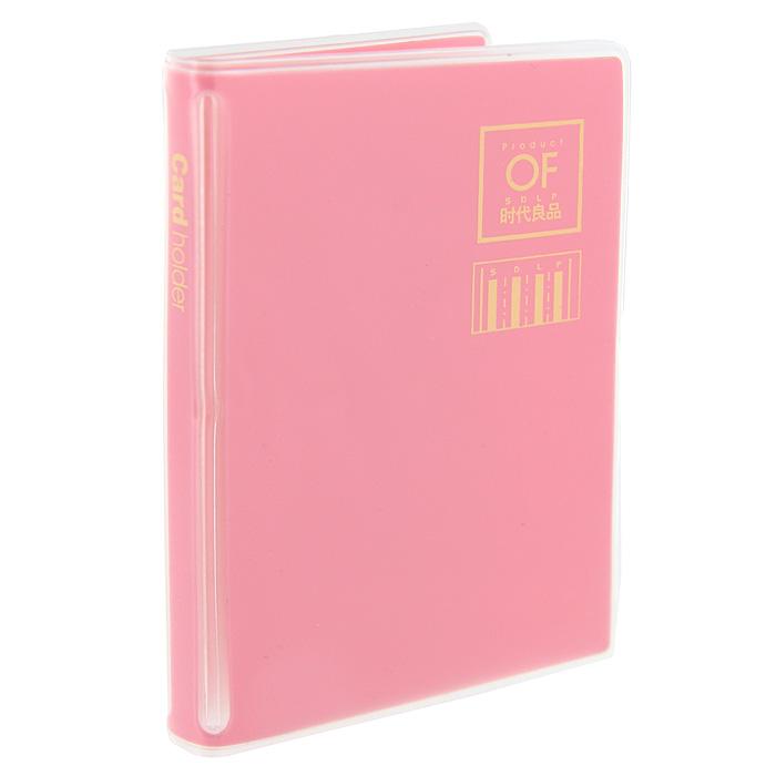 Визитница Цвет!, цвет: розовый0605016Яркая визитница Цвет! рассчитана на 8 карточек. Файлы из мягкого прозрачного пластика бережно сохранят ваши визитки и кредитные карты в одном месте. Обложка выполнена из пластика розового цвета.