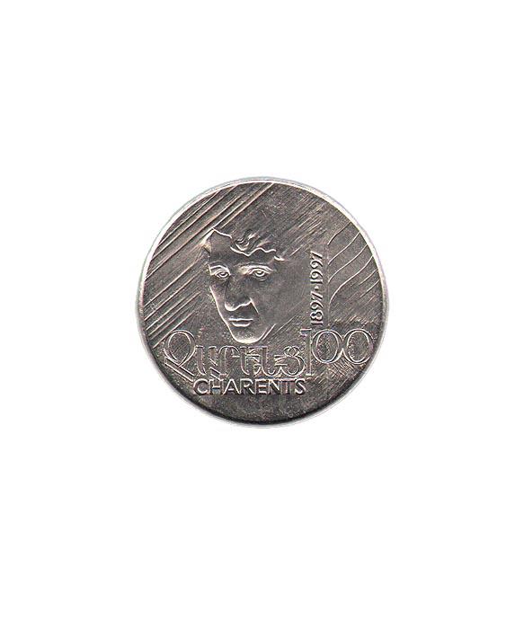 Монета номиналом 100 драмов 100 лет со дня рождения Егише Чаренца. Армения, 1997 год211104Монета номиналом 100 драмов 100 лет со дня рождения Егише Чаренца. Армения, 1997 год. Диаметр 2,9 см. Сохранность очень хорошая.