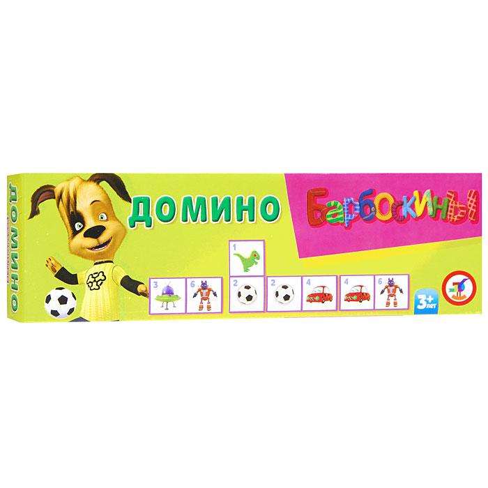 Детское домино Барбоскины. 25062506Домино - одна из самых известных настольных игр. На карточках домино Барбоскины для малышей вместо традиционных точек - яркие рисунки: герои мультсериала Барбоскины и их любимые игрушки. Игры в домино Барбоскины помогут развить внимание и память, умение находить одинаковые картинки. В комплект домино Барбоскины входят 28 иллюстрированных пластиковых карточек с цифрами. Российский анимационный сериал Барбоскины повествует о собачьем семействе, которые живут практически, как и люди: глава семейства - заядлый компьютерщик, который везде носит с собой любимый ноутбук, мама живет мечтой о большой сцене, ну, а их щенки - они, как и малые детишки, имеют каждый свой характер, свои увлечения и капризы. Малышка Лиза стремится во всем походить на Жанну Киску, Дружок мечтает вырасти и стать знаменитым футболистом, Роза - настоящая кокетка и модница, главный любимчик всей семьи Малыш - просто пользуется всеобщим вниманием и любовью, а Ботаник для полного счастья...