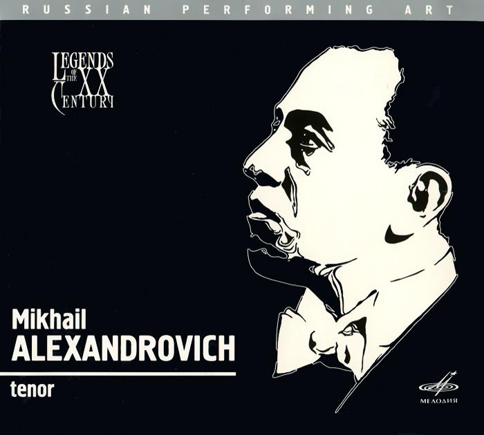 Издание содержит 12-страничный буклет с дополнительной информацией на английском и русском языках.