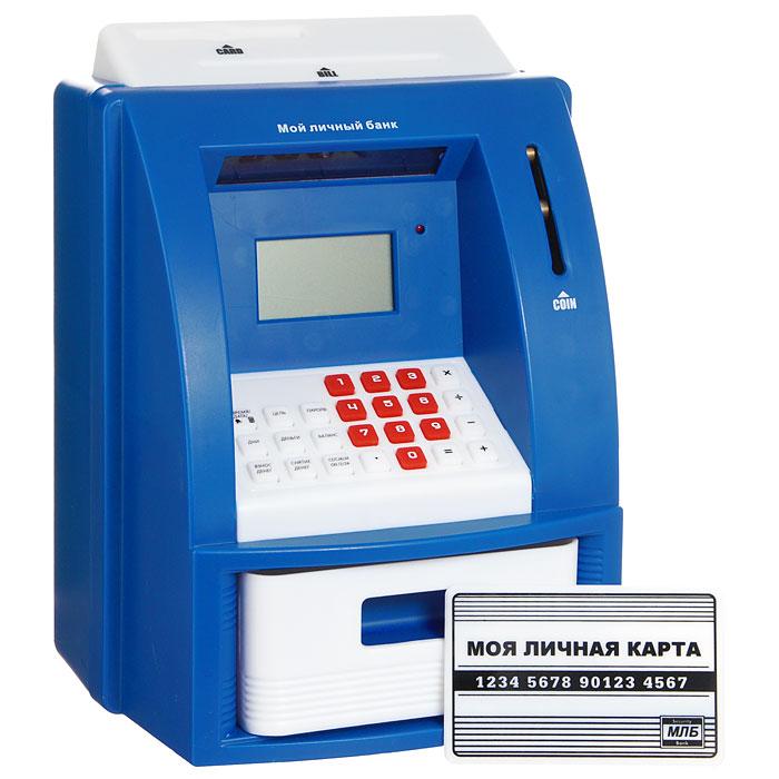 Копилка электронная Банкомат, цвет: синий91910Электронная копилка Банкомат, несомненно, привлечет ваше внимание. Копилка выполнена в виде банкомата, оснащенного жидкокристаллическим дисплеем, клавиатурой, слотом для пластиковой карты, слотом для купюр и отделением для монет. Копилка автоматически распознает монеты, принимает и выдает деньги, автоматически выдает текущий баланс. Кроме того, копилка имеет ряд дополнительных функций: калькулятор, часы с будильником, также можно задать функцию накопления и настроить персональный секретный код доступа. В комплект с копилкой входят пластиковая карта и инструкция на русском языке. Такая многофункциональная копилка станет полезным и необычным подарком для друзей или коллег! ВНИМАНИЕ!!! КОД ЗАЩИТЫ УСТАНОВЛЕННЫЙ В ЗАВОДСКИХ НАСТРОЙКАХ: [0000] (четыре нуля). Для сброса настроек к заводским нажмите RESET с тыльной стороны банкомата. Характеристики: Материал: пластик, металл. Цвет: синий. Размер копилки: 16 см х 21,5 см х 14 см. Размер...
