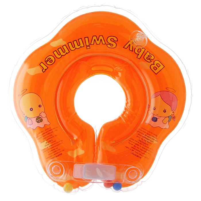 Круг на шею Baby Swimmer, цвет: оранжевый, 3-12 кгBS02O-BКруг на шею Baby Swimmer с погремушкой внутри предназначен для купания малышей с рождения в домашних условиях или на открытом воздухе на глубине не более 1 метра. Одетый на шею ребенка круг не доставляет малышу никакого дискомфорта, ввиду применения технологии внутреннего шва, который делает края мягкими на ощупь. На внутренней стороне круга имеется вставка для подбородка ребенка, которая надежно фиксирует его положение и препятствует соскальзыванию. Двусторонняя липкая застежка сверху и снизу круга обеспечивает повышенную безопасность и позволяет регулировать внутренний размер круга, что делает возможность получить комфортное прилегание к шее ребенка. А благодаря двум раздельным контурам, надувающимся отдельно, создается дополнительная безопасность во время купания ребенка. Круг Baby Swimmer является отличным помощником для родителей и большой радостью для детей, так как дает им возможность полной свободы действия в воде! Круг на шею изготовлен из...