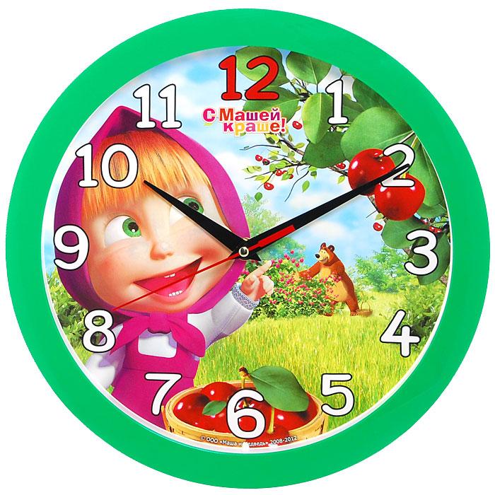 Часы настенные Маша и Медведь: Вишня, 28,5 см324544Настенные часы Маша и Медведь: Вишня с надежным кварцевым механизмом - это не только функциональное устройство, но и оригинальный элемент декора, который великолепно впишется в интерьер детской комнаты. Часы круглой формы с бесшумным механизмом имеют три стрелки: часовую, минутную и секундную, а их циферблат оформлен изображением главных героев любимого мультсериала Маша и Медведь. Герои мультсериала будут встречать вашего малыша по утрам, и провожать по вечерам. Изучать время по таким часам будет намного легче и веселее. Такие часы станут отличным подарком вашему малышу!