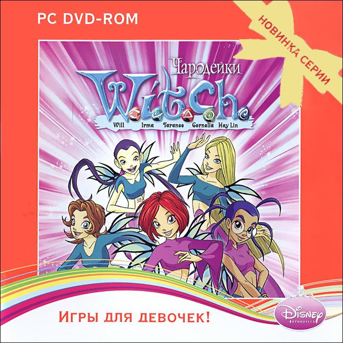 Игры для девочек. Чародейки (W.I.T.C.H.)