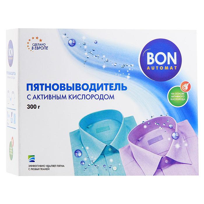 Пятновыводитель Bon, с активным кислородом, 300 гBN-169Высокоэффективное средство для удаления трудновыводимых пятен с белья. Подходит как для натуральных тканей, так и для синтетических. Можно применять для шерсти и шелка. Бесследно уничтожает любые стойкие пятна, не поддающиеся другим отбеливающим средствам. Благодаря молекулам кислорода легко удаляет сложные загрязнения, в том числе от чая, кофе, красного вина, овощей, травы, пота и т.д. Не содержит хлора. Возвращает белью непревзойденную сияющую белизну. Нельзя применять с хлорсодержащими средствами и растворителями. Характеристики: Вес: 300 г. Производитель: Чехия. Артикул: BN-169.