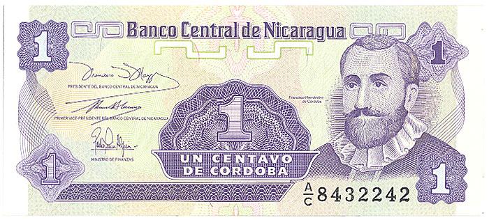 Банкнота номиналом 1 сентаво. Никарагуа, 1991 год