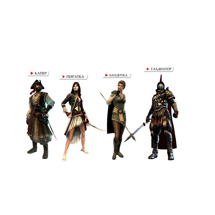 Assassin's Creed: Revelations. DLC 1.«Предки»