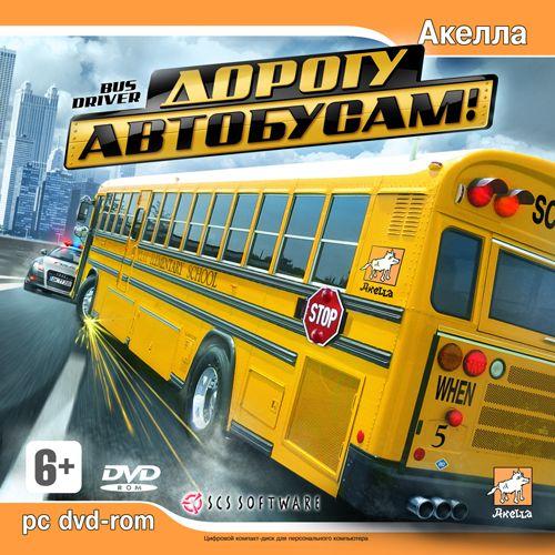 Bus Driver: Дорогу автобусам!