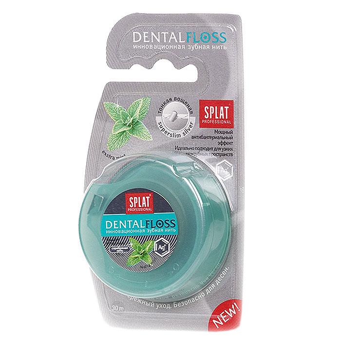 Зубная нить Splat Dental Floss с волокнами серебра и мятойФС-604Тонкая вощеная зубная нить Splat Dental Floss легко проникает в самые узкие межзубные промежутки и эффективно очищает поверхность зубов, заботясь о здоровье десен. 7 тончайших волокон чистого серебра в сочетании с экстрактом мяты оказывают двойное антибактериальное действие и препятствуют размножению бактерий. Использование нити помогает предотвратить кариес и заболевание десен, снижает кровоточивость десен. Рекомендуется использовать после каждого приема пищи.