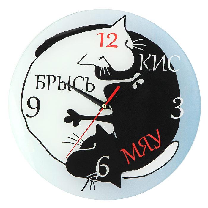 Часы настенные Кис Мяу Брысь93134Настенные кварцевые часы Кис Мяу Брысь своим необычным дизайном подчеркнут стильность и оригинальность интерьера вашего дома. Циферблат часов выполнен из стекла и оформлен изображением черного и белого котов. Часы имеют три стрелки - часовую, минутную и секундную. На задней стенке часов расположена металлическая петелька для подвешивания. Такие часы послужат отличным подарком для ценителя ярких и необычных вещей. Характеристики: Материал: стекло, металл. Диаметр часов: 28 см. Размер упаковки: 30 см х 29 см х 5 см. Изготовитель: Россия. Артикул: 93134. Рекомендуется докупить батарейку типа АА (не входит в комплект).